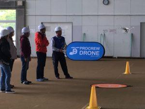 2019年4月22,23日 国交省認定講習ドローンフライトマスターを実施しました