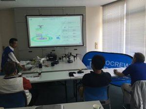 2019年5月27,28日 国交省認定講習ドローンフライトマスターを実施しました