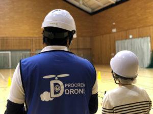 2019年10月16日,17日 国交省認定講習ドローンフライトマスターを実施しました