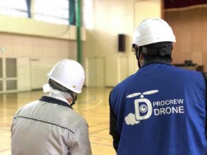 2019年11月13日 ドローンアフター飛行実技スクールを実施しました