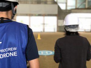 2020年7月11日,12日 国交省認定講習ドローンフライトマスターを実施しました